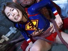 【エロ動画】ヒロインネバネバ拷問 −スーパーレディー− - コスプレ本番動画