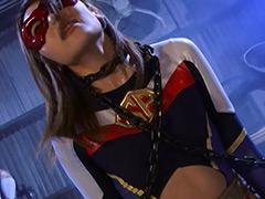 【エロ動画】スーパーヒロインドミネーション地獄 スパンデクサー