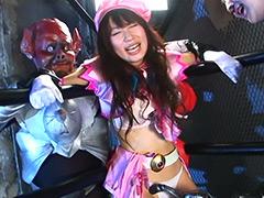 【エロ動画】ヒロインバトル 美少女仮面オーロラZweiのエロ画像