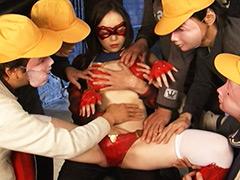 【エロ動画】ヒロイン凌辱 Vol.86 スパンデクサー恥辱スクープ編のエロ画像