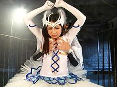 【エロ動画】バレリーナ戦士プリマリーナのエロ画像