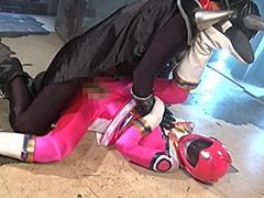 【エロ動画】闘光戦隊サンガイヤー ピンクガイヤーの失態のエロ画像