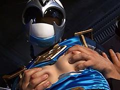 【エロ動画】ヒロイン凌辱 Vol.91 狙われたカゲブルーのエロ画像
