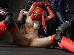 【エロ動画】真グラマー仮面 誇り高き正義の美女が堕ちたワナ!!