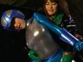 美少年ヒーロー被虐ピンチ凌辱 ‐メタルボーイ‐ 4