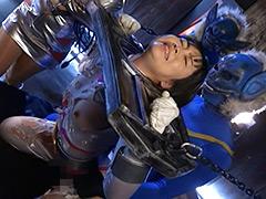 【エロ動画】スーパーヒロイン鬼畜大凌辱 チャージマーメイド完全版のエロ画像