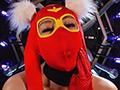 ヒロインイメージファクトリー61 グラマー仮面 児玉るみ
