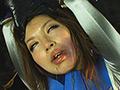 ヒロイン白目失神地獄 メタルセイザー・ブルーキグナス 愛川香織