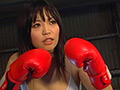 女捜査官 地下格闘技ボクシング 篠原奈美