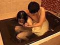 入浴中の姉を襲い風呂場でレイプする弟の投稿映像 1