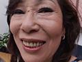 ナマ中出しマダム4 中川啓子 60歳