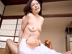 【エロ動画】異常性交 五十路母と子 清野ふみ江のエロ画像