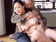 【エロ動画】緊縛近親相姦 義父に飼育される嫁 南澤ゆりえ - 極上SM動画エロス