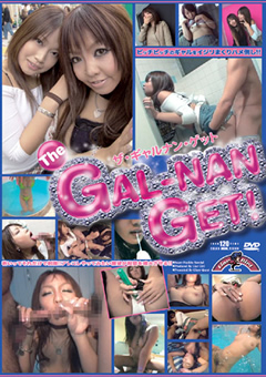 THE GAL NAN GET!03