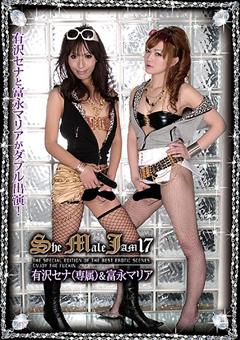 「She Male Jam17」のサンプル画像