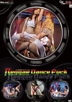 Reggae Dance Fuck