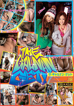 THE GAL NAN GET!38