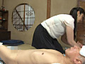 禁断介護 森山杏菜 6