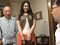 禁断介護 森山杏菜 16