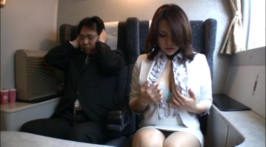 人妻恥悦旅行 中森玲子 の画像1