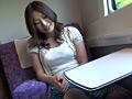 寝台列車の不倫旅 山本美和子 9