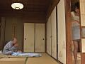 禁断介護 前田優希 5