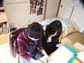 女家庭教師が教え子にした事の全記録 有村千佳 3