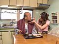 禁断介護 桜井あゆ 14