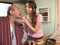 禁断介護 桜井あゆ 19