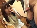 いいなりレンタル妻2 井川ゆい 18