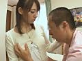 子○チ●ポで孕ませ中出し課外授業 妊娠教育 水原さな 9