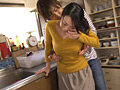 姑の卑猥過ぎる巨乳を狙う娘婿 桐島美奈子 9