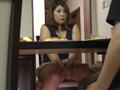 姑の卑猥過ぎる巨乳を狙う娘婿 葉月奈穂 8