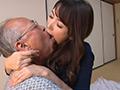 近親相姦 | サンプル動画
