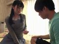 お姉ちゃんのリアル性教育 姫川ゆうな 2