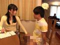 お姉ちゃんのリアル性教育 姫川ゆうな 8