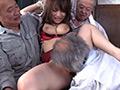 老働者に輪姦され性奴隷と化す巨乳未亡人 BEST VOL.1 6