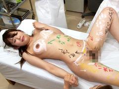 【エロ動画】ナース公開調教 藍川美夏のエロ画像
