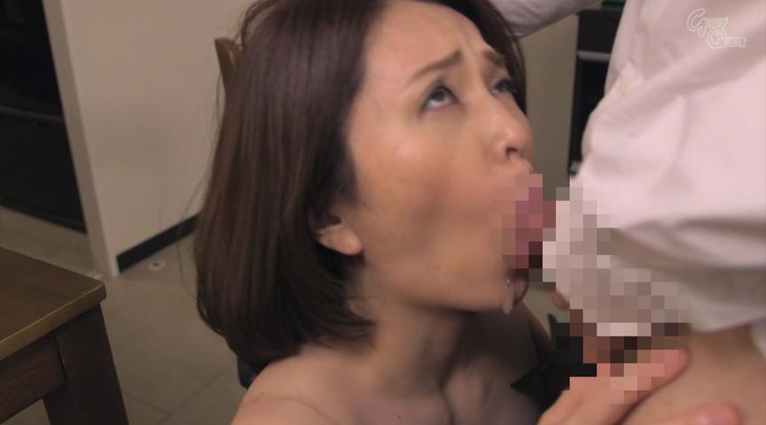 母子姦 高瀬智香の画像3