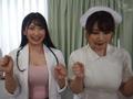 ムッチリ総合病院 美園和花/宝田もなみ/ちなみん