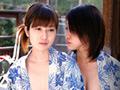 湯情・おんな二人旅全集【三】 初めての同性愛 あおい,咲江,みゆ,朱音,あやこ