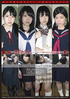 【女子校生動画】新作未○年(五三一)蔵出し万引き少女5