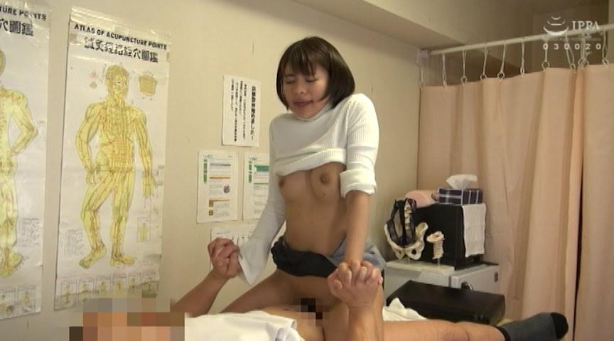 新・歌舞伎町整体治療院81