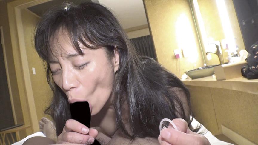 人妻湯恋旅行 特別篇03 妻、母、時々…AV女優