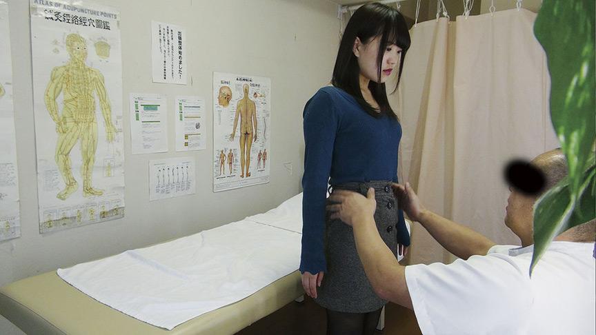 新・歌舞伎町 整体治療院92