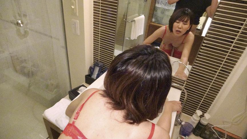 うちの妻・N津美(28)を寝取ってください83の画像10