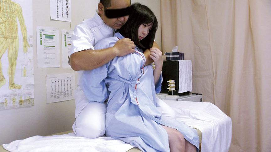 新・歌舞伎町 整体治療院94