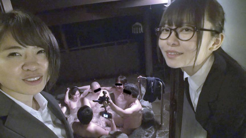 ゴーゴーズ人妻温泉忘年会~乱心の性宴2019~