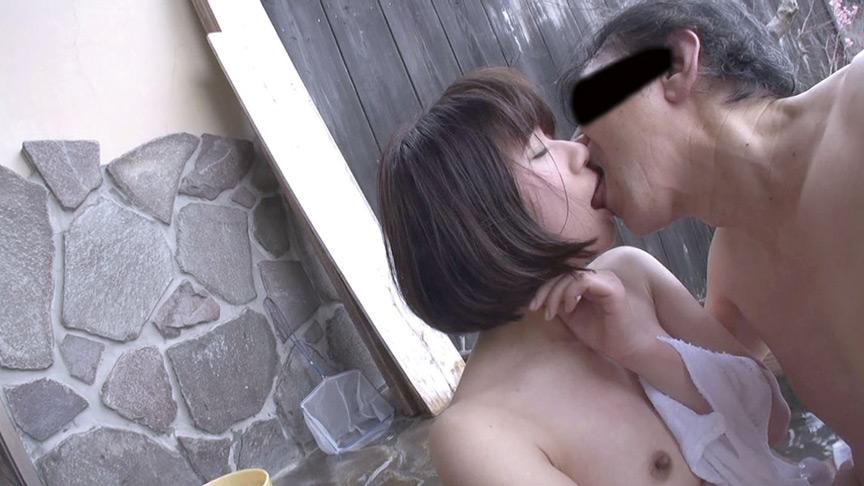 人妻寝取られ温泉旅行【三】