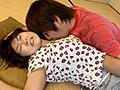 続・母子崩壊 息子の視線 桜沢愛子